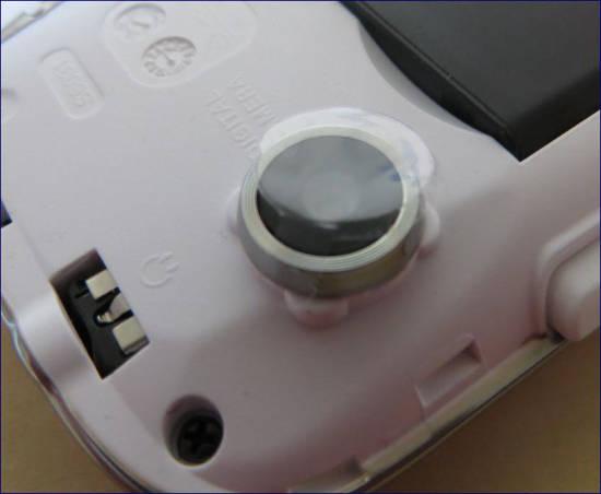 Schutzfolie auf der Smartphone Kamera abziehen nicht vergessen.