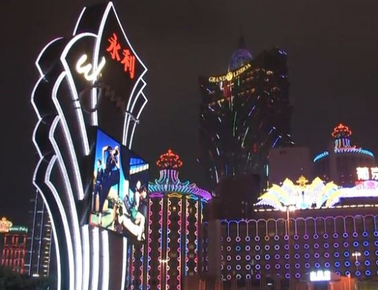 Casinos in Macau bei Nacht
