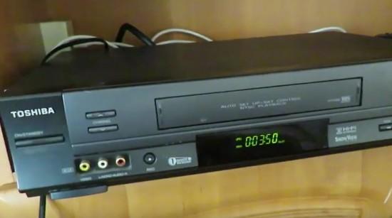 Videorecorder toshiba-v-711eg kaufen